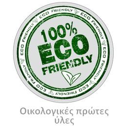 Οικολογικές πρώτες ύλες
