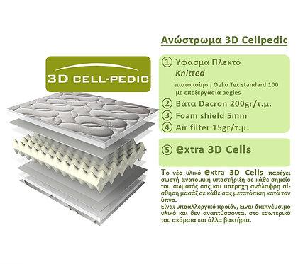 Ανώστρωμα 3D CellPedic