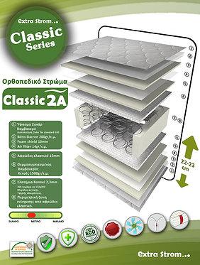 Στρώμα Classic 2A