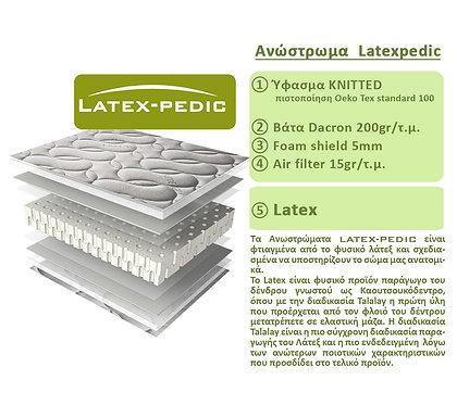 Ανώστρωμα Latex pedic