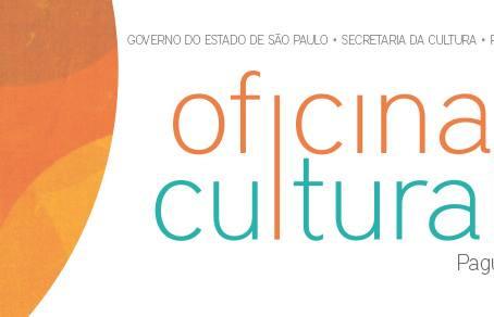 Oficinas Culturais abrem as inscrições para o 3º trimestre do ano