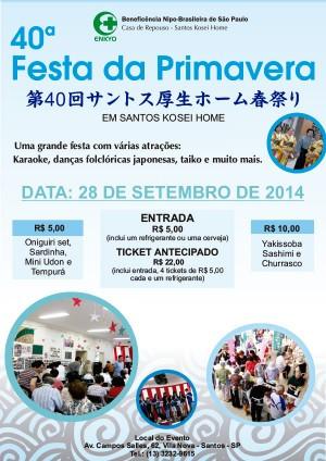 20140925_festaprimavera-300x424.jpg