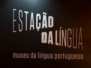 Mostra itinerante do Museu da Língua Portuguesa chega à cidade de Santos