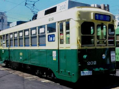 Nova atração da linha turística do Bonde: Bonde japonês