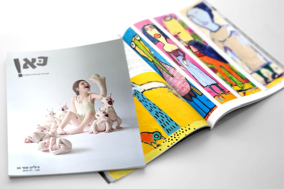 can art magazine
