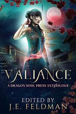 Valiance.jpg