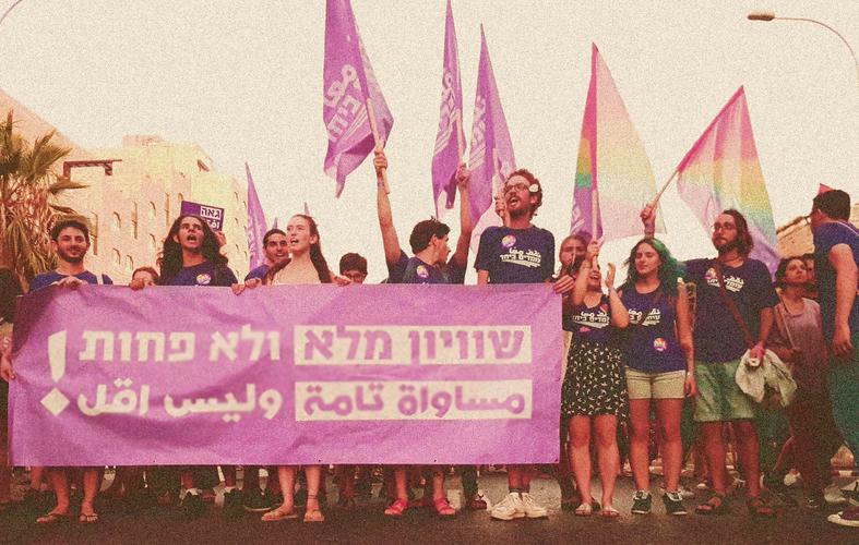 מצעד הגאווה בירושלים אוגוסט 2017.png
