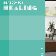 2018 Idea Book for Healing