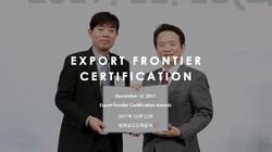 메인02_영중 EXPORT FRONTIER CERTIFICATION