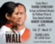 BuildingTheWall500x400-banner.jpg