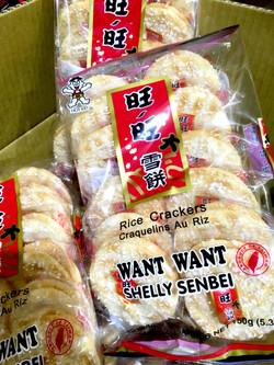 Rice Crakers