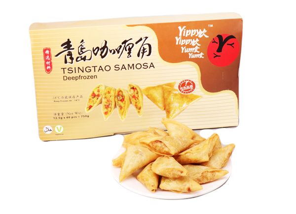 Curry Samosa 50pcs