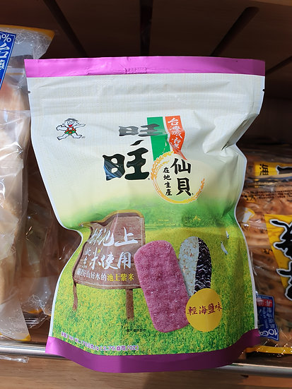 Want Want Senbei Purple Rice Crackers sea salt
