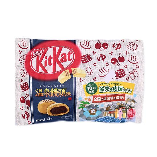 Japanese KitKat Chocolate Mini Hot Spring Mantou 118g