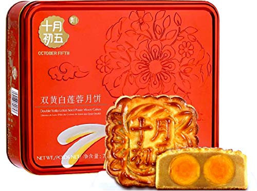 Oct 5 Lotus Seed Paste with Double Egg Yolks Moon Cake x 4pcs 750g
