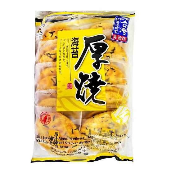 Want Want Nori Rice Crackers 160g