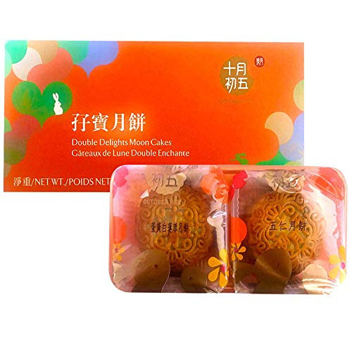 Oct 5th Double Delights Moon Cakes x 2. (250g)