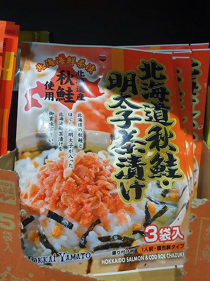 Hokkaido Salmon Cod Roe Rice Soup Seasoning 3 sachets 22g