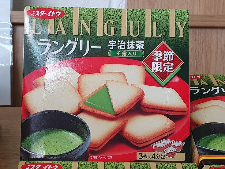 Japanese Languly Limited edition Matcha Cream