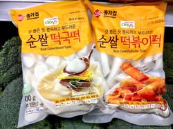 Korean Rice Cake & Rice Stick (Tteokbokki)
