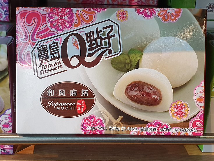 Japanese Red Bean Mochi 210g