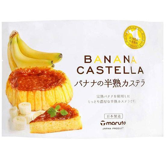 Japanan Banana Castella Cheese Cake