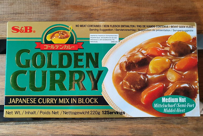 S&B Japanese Golden Curry 220g (12 servings)