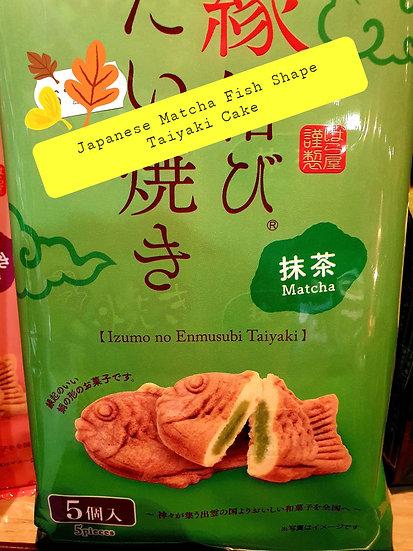 Haraya Taiyaki Matcha Fish Shape Cake 175g