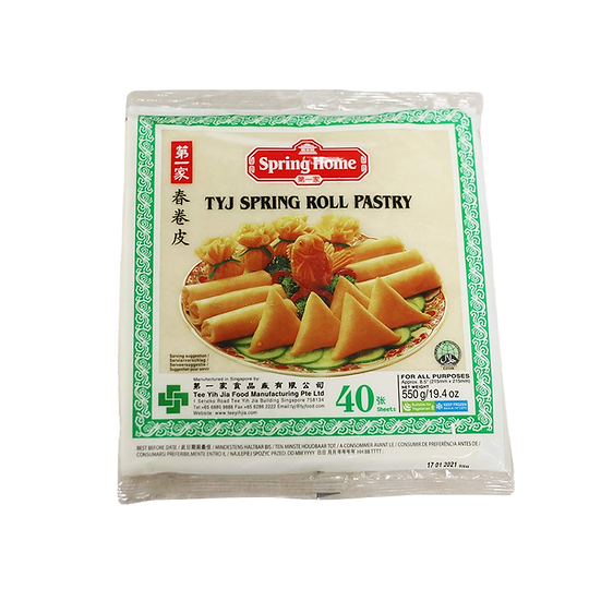 Spring home Spring Roll Pastry 8'' (40 sheets)