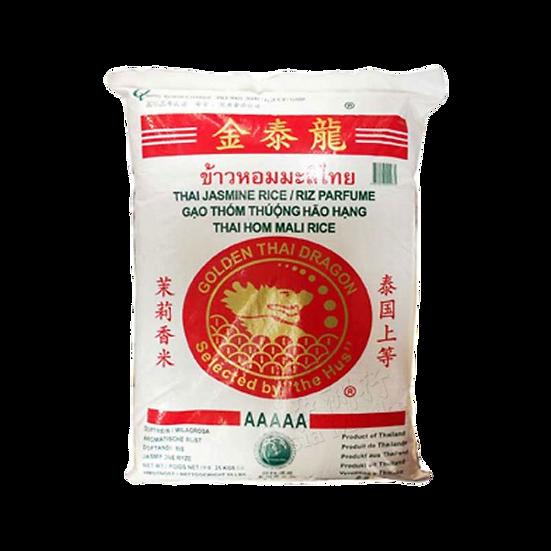 GTD AAAAA  Thai Rice 25kgs