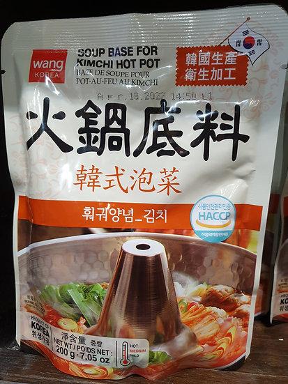 Wang Korean Kimchi Soup base for Hot Pot