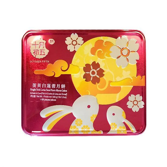 Oct 5th Lotus Seed Single Egg Yolks Moon Cake x 4pcs