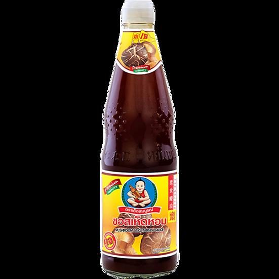 HB Mushroom (Vegetarian) Oyster Sauce 700ml