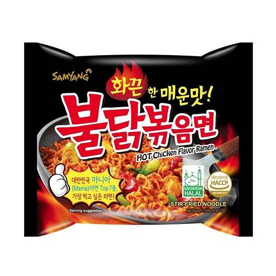 Samyang Hot Chicken Ramen 140g x 5 packs