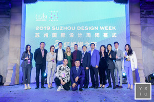 Fashion Runway Suzhou
