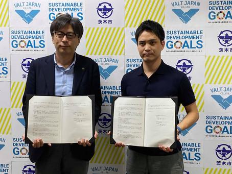 【プレスリリース】茨木市とVALT JAPAN株式会社とのICTを活用した、就職困難者への就労支援を行う包括連携協定の締結