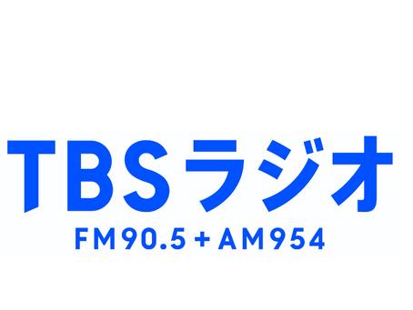 【ラジオ出演】TBSラジオ「東京JCラジオ」に出演致しました。