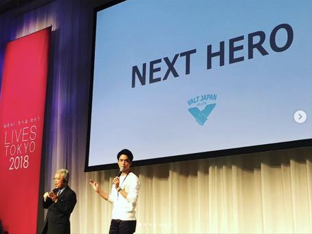 【登壇報告】「LIVES TOKYO 2018」NPO法人 Hands On Tokyo