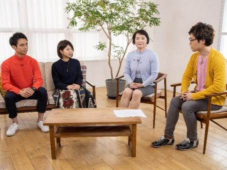【NHK DVD出演(動画あり)】「摂食障害 理解と回復のために」へ出演させて頂きました