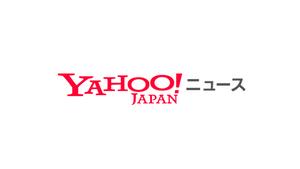 のべおか産品EC「のべちょる」を、yahooニュース・宮崎テレビに取り上げていただきました。