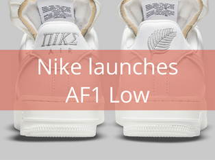 Nike launches AF1 Low in honour of Greek goddess by victoriously insulting her in the process