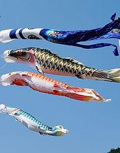 1200px-150425_Koinobori_Chizu_Tottori_pr