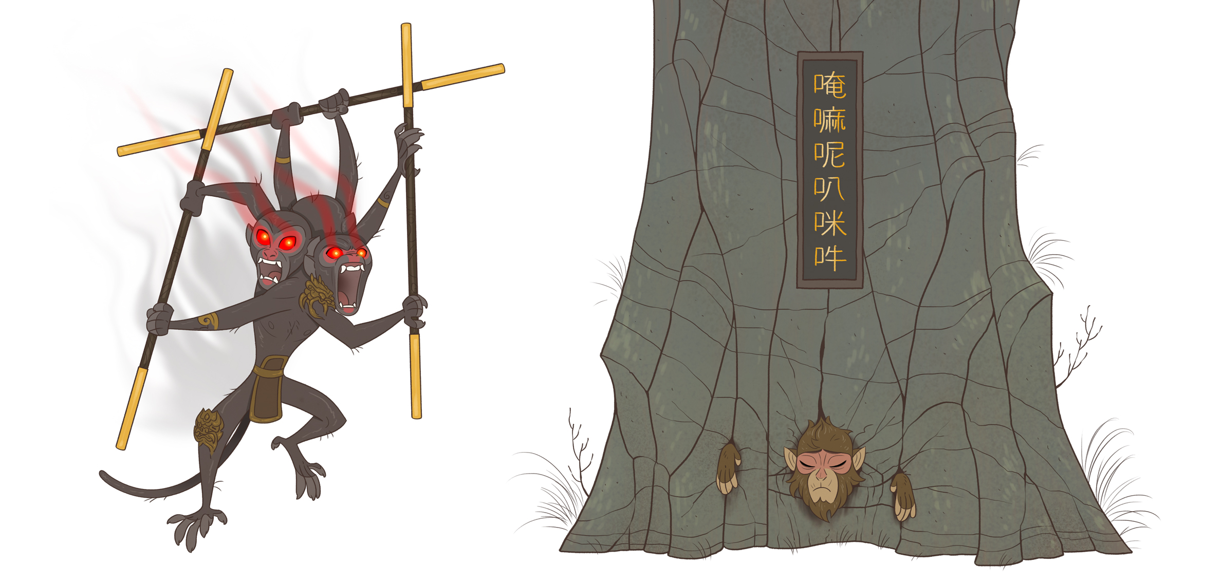 Sun Wukong from Journey to the West