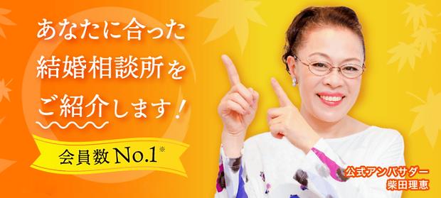 news_IBJ_20201110png