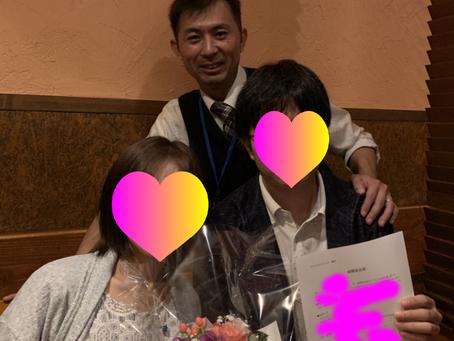 祝成婚~そして幸せ退会~