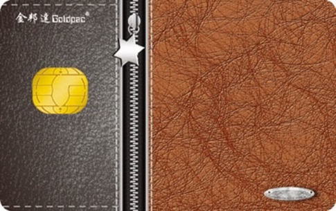 Leather Texture Card