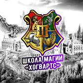 лого2.jpg