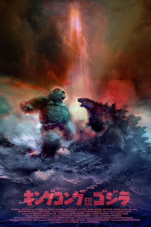 LG - Godzilla vs. Kong - 24 x 36