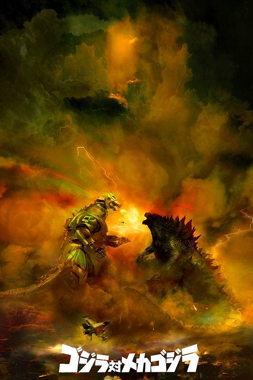 LG - Godzilla vs. MechaGodzilla - 18 x 24