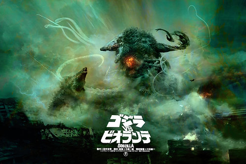 Godzilla vs. Biollante - 24 x 18